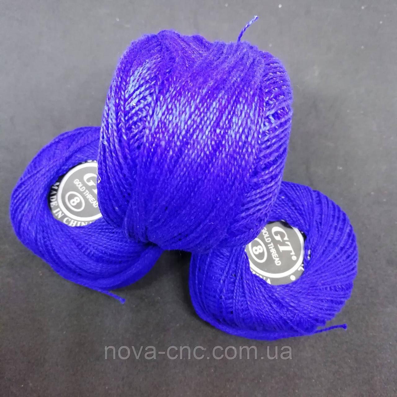 Хлопок Пряжа Ирис №8/ 10 грамм ярко-синий Упаковка 10 штук Тон 307