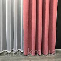 Портьеры на люверсах из микровелюра 200x270 cm (1 шт) ALBO Розовая  (SH-Petek-214), фото 6