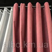 Портьеры на люверсах из микровелюра 200x270 cm (1 шт) ALBO Розовая  (SH-Petek-214), фото 7
