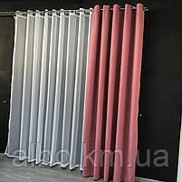 Портьеры на люверсах из микровелюра 200x270 cm (1 шт) ALBO Розовая  (SH-Petek-214), фото 5