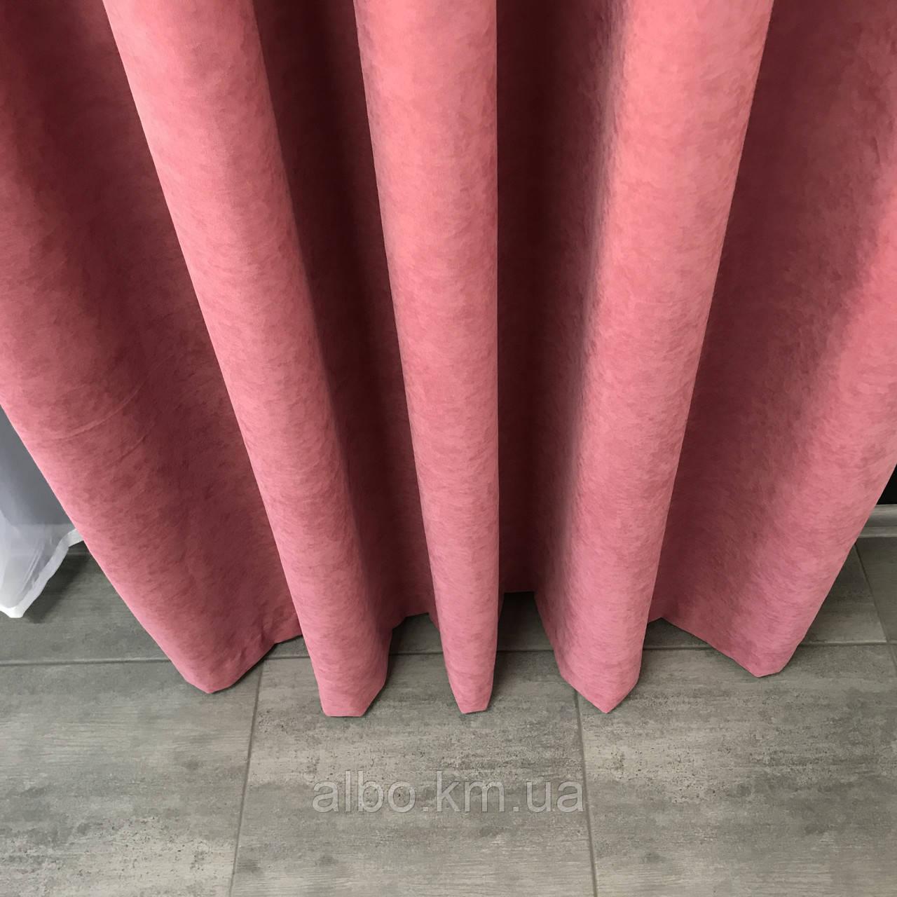 Портьеры на люверсах из микровелюра 200x270 cm (1 шт) ALBO Розовая  (SH-Petek-214)