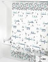 Шторка для ванної кімнати Будинок на всі 100 Happy 180х180 см