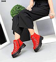 Жіночі замшеві демісезонні черевики на шнурівці 36,37,39 р червоний, фото 1