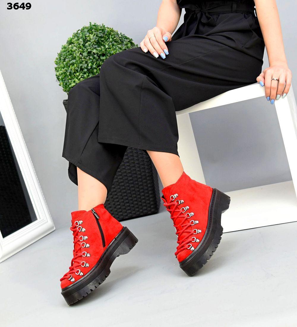 Жіночі замшеві демісезонні черевики на шнурівці 36,37,39 р червоний