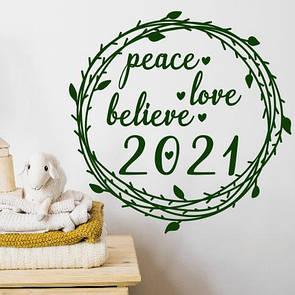 Наклейка на стіну Різдвяний вінок