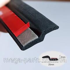 Универсальный уплотнитель для автомобильной двери Z type  Z - образная прокладка двери автомобиля 20мм х 2мм