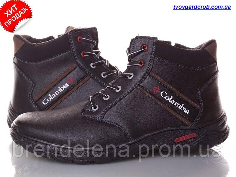 Мужские  ботинки зимние р40 ( Кардинал) )