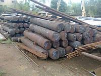 Чугунный скраб стальной сипорация изложница, фото 1