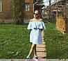 Платье летнее с воланом открытыми плечами и поясом хлопок, фото 5