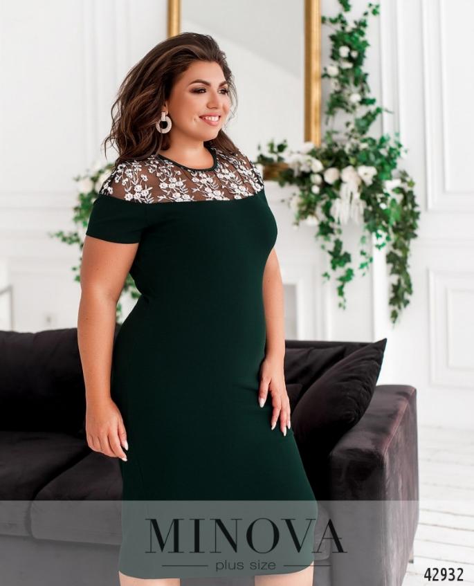 Нарядное платье большого размера, украшенное сеточкой с вышивкой батал  Размеры: 48-50, 52-54, 56-58