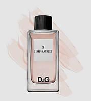 Dolce&Gabbana L`Imperatrice 3 (Дольче Габбана Императрица 3) женская туалетная вода 100 мл