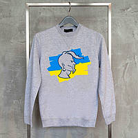 Свитшот Puh IT с украинской национальной символикой Казак и Флаг , Серый L