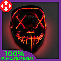 Страшная LED маска для Хэллоуина (Оранжевая) из судной ночи светодиодная на хэллоуин Halloween, фото 1