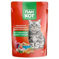 Пан Кот - консервы рагу с домашней птицей и овощами для кошек