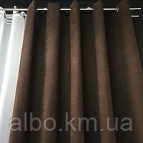 Готова штори на люверсах мікровелюр 200x270 cm (1 шт) ALBO Шоколадна (SH-Petek - 217), фото 6