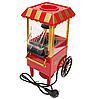 Аппарат для приготовления попкорна (WM-26), фото 6