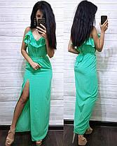 Платье летнее в пол с разрезом на бретельках, фото 2