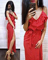 Платье летнее в пол с разрезом на бретельках, фото 3