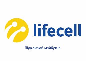 Sim карта Lifecell Интернет 70 Гб + Статический адрес