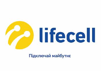 Sim карта Lifecell Інтернет 300 Гб +