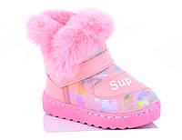 Теплые детские угги на девочку, детские сапожки для девочки, детская обувь, сапоги, валянки, дутики