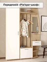 Шкаф Прихожая Ривьера(540/300/2050