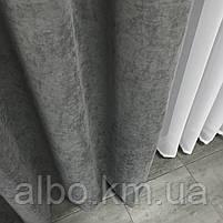 Сіра штори на люверсах мікровелюр 200x270 cm (1 шт) ALBO Сіра (SH-Petek - 339), фото 7