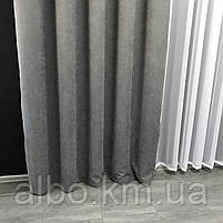 Серая штора на люверсах микровелюр 200x270 cm (1 шт) ALBO Серая  (SH-Petek-339), фото 6