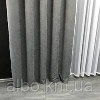 Сіра штори на люверсах мікровелюр 200x270 cm (1 шт) ALBO Сіра (SH-Petek - 339), фото 6