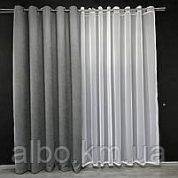 Сіра штори на люверсах мікровелюр 200x270 cm (1 шт) ALBO Сіра (SH-Petek - 339), фото 4
