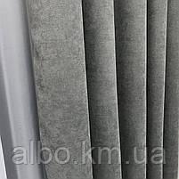 Сіра штори на люверсах мікровелюр 200x270 cm (1 шт) ALBO Сіра (SH-Petek - 339), фото 8