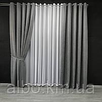 Сіра штори на люверсах мікровелюр 200x270 cm (1 шт) ALBO Сіра (SH-Petek - 339), фото 3