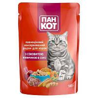 Пан Кот - консервы с говядиной в соусе для кошек