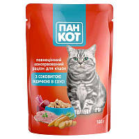 Пан Кот - консервы с индейкой в соусе для кошек