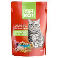 Пан Кот - консервы с кроликом в соусе для кошек