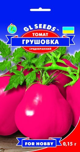 Семена Томата Грушовка (0.15г), For Hobby, TM GL Seeds