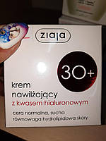 """Увлажняющий крем для сухой и нормальной кожи """"30+"""" Ziaja Moisturizing Cream"""