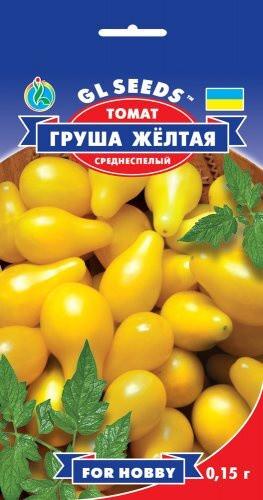 Семена Томата Груша желтая (0.15г), For Hobby, TM GL Seeds