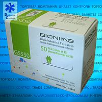 Тест-полоски для глюкометра Bionime GS 550 / Бионайм ГС 550 50шт. СРОК ХРАНЕНИЯ - 08/2017