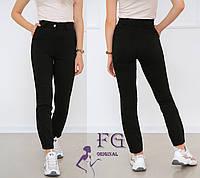 Черные женские брюки джоггеры высокой посадки