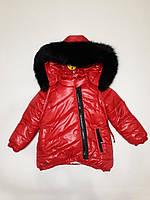 Зимняя куртка для мальчика - можно комплект