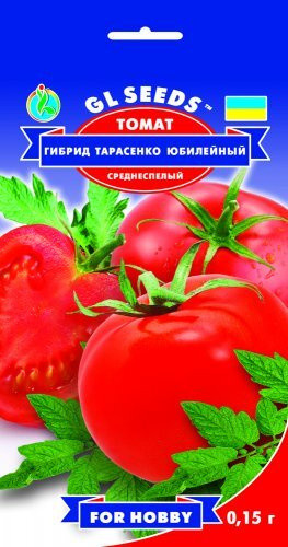 Семена Томата Гибрид Тарасенко Юбилейный (0.15г), For Hobby, TM GL Seeds