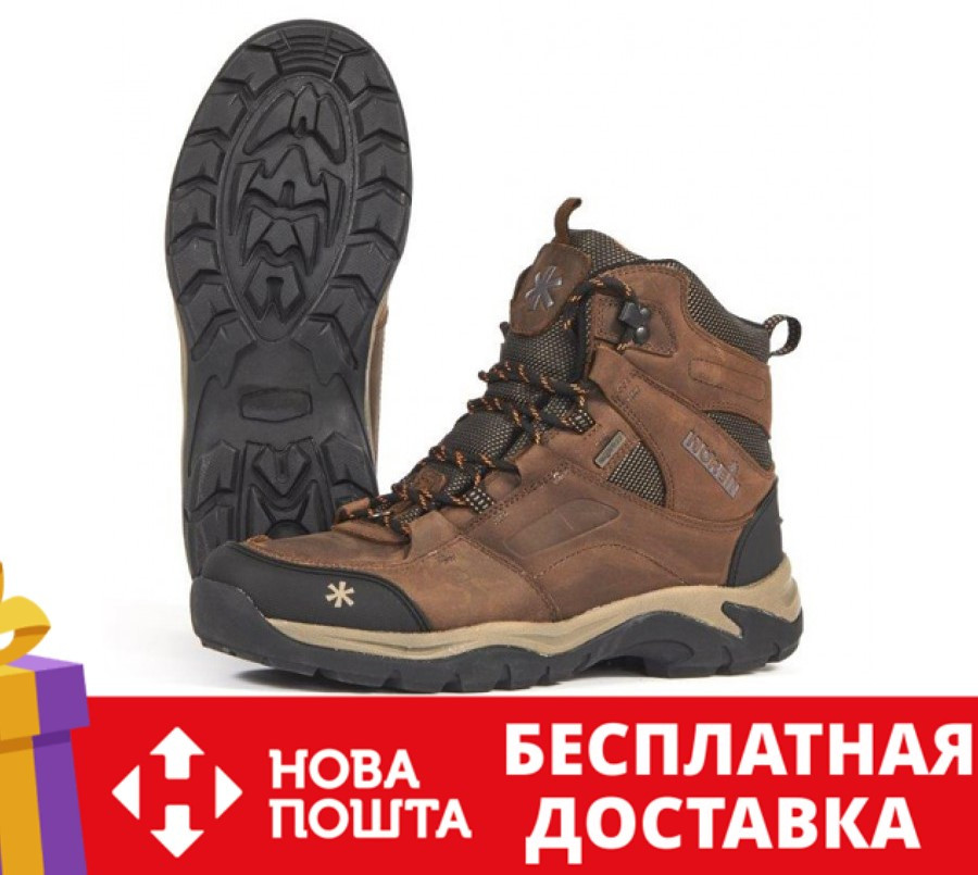 Ботинки Norfin MISSION Brown 46