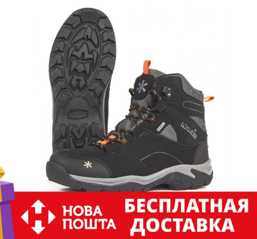 Ботинки Norfin Mission Black 41