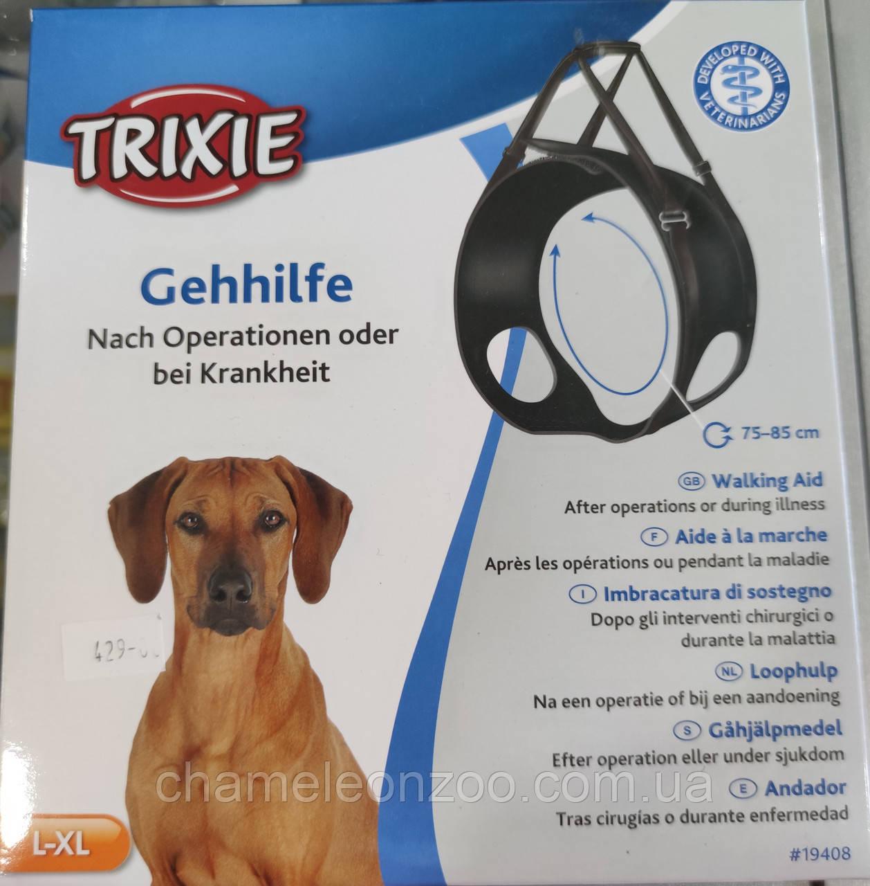 Підтримуюча шлейка д/собак TRIXIE L-ХL 19408 (до 50 кг)
