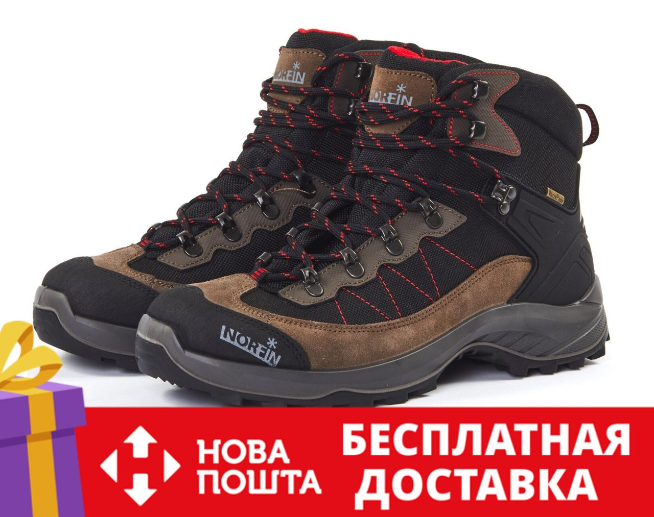 Ботинки трекинговые Norfin Ntx SCOUT
