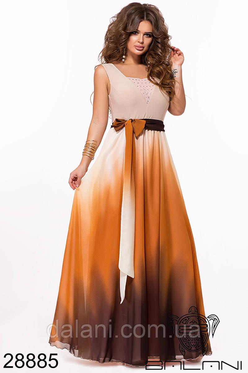 Вечернее бежевое шифоновое платье омбре в пол