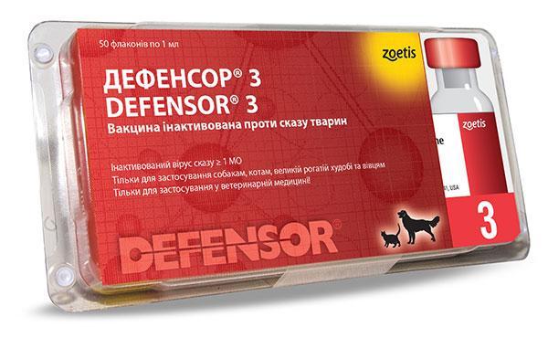 ДЕФЕНСОР 3 DEFENSOR 3 вакцина для профилактики бешенства у собак и кошек, 1 доза