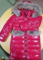 Куртка зимняя 822