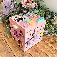 БизиКуб размер 25*25*25 Розовый . Развивающий куб. Бізіборд, Бізікуб. Busy board